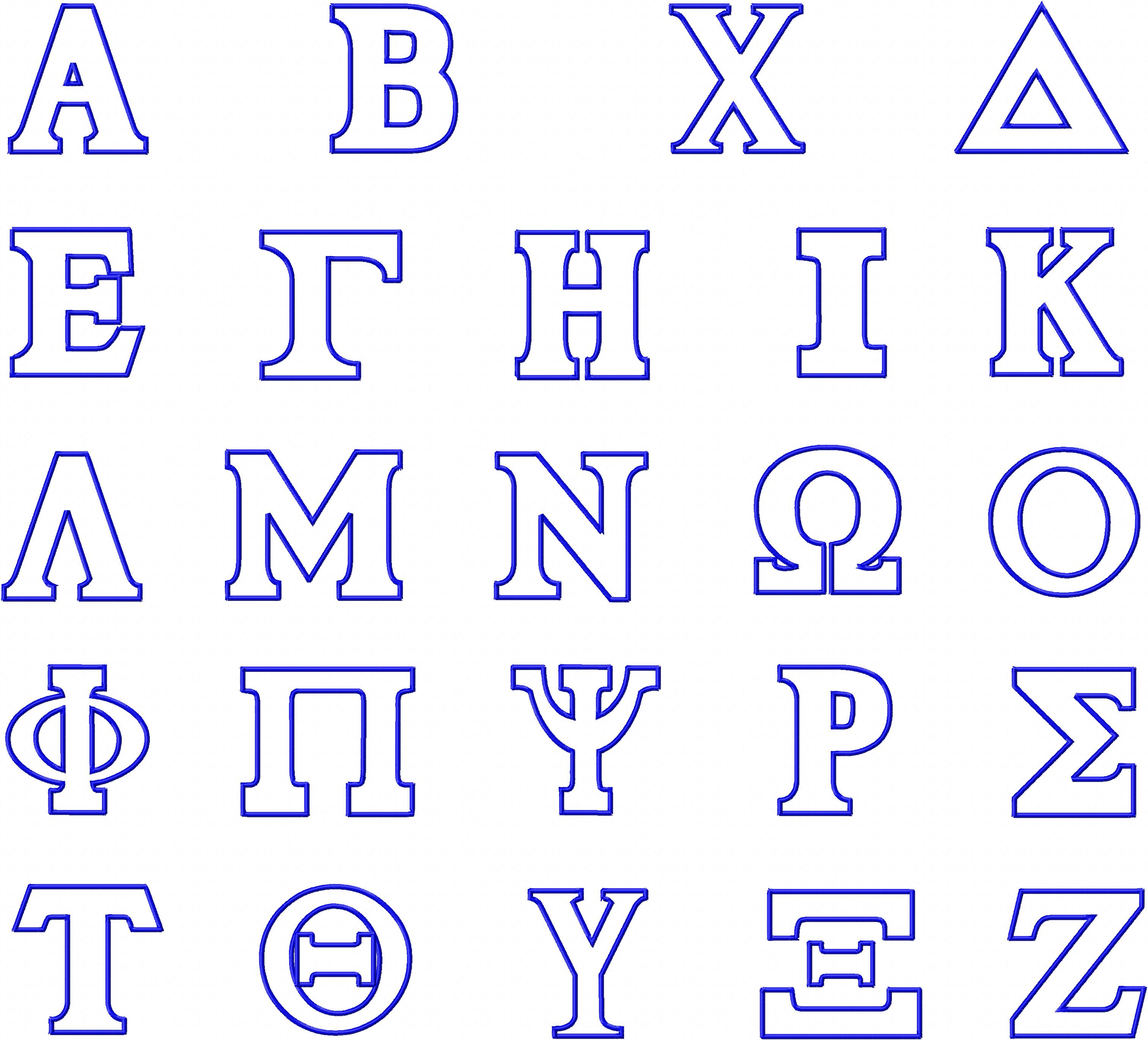Applique font deal 35 machine embroidery fonts for Greek letters purchase