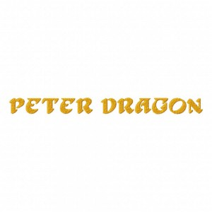 PETERDRAGONEXAMPLE